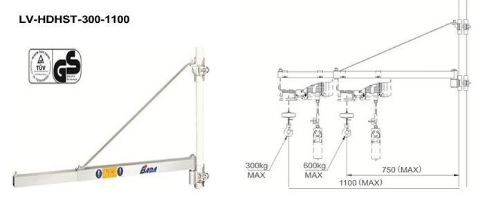 LV-HDHST300-1100